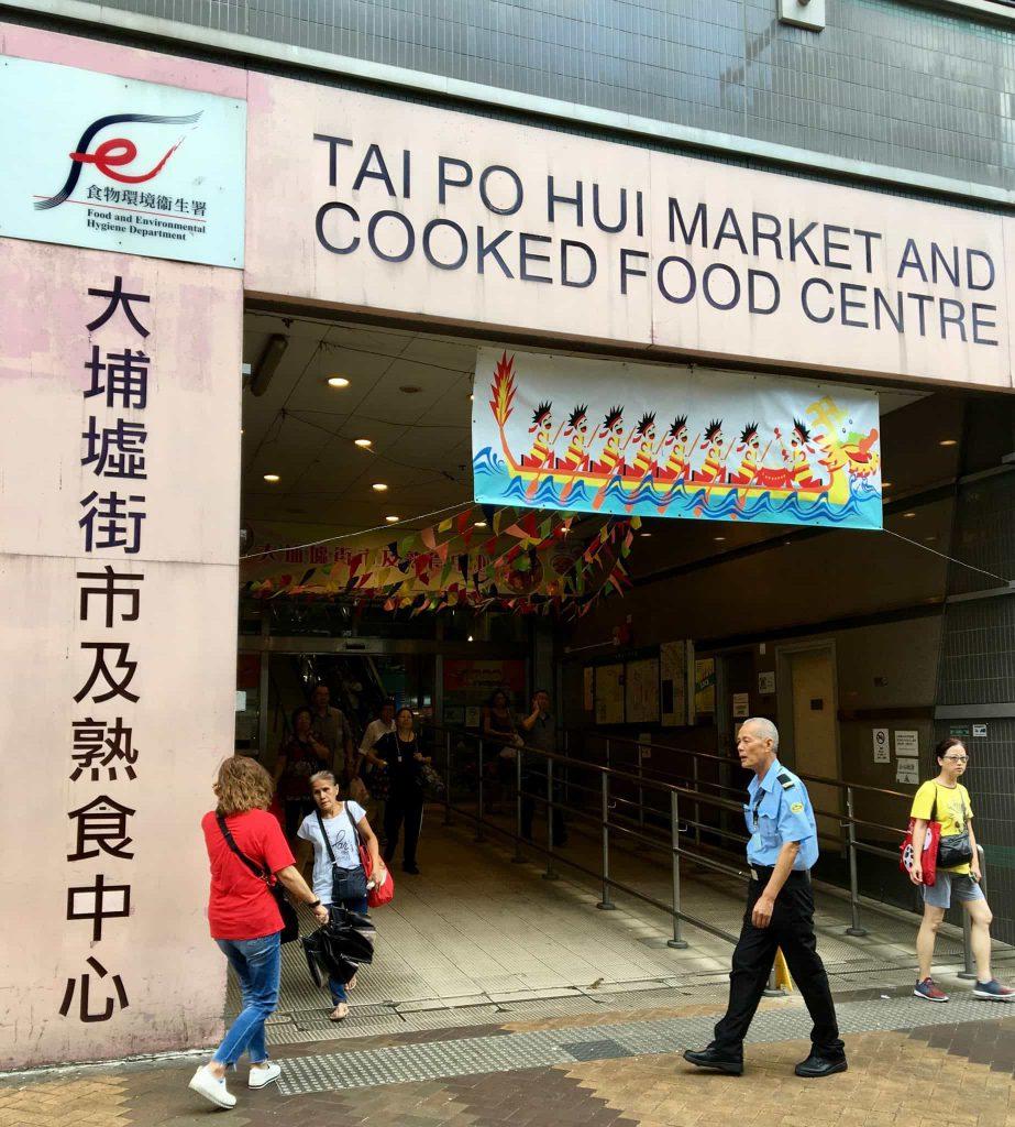 Hong Kong's Wet Markets