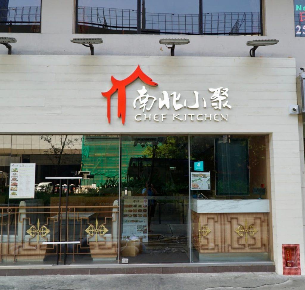 Kennedy Town Restaurants