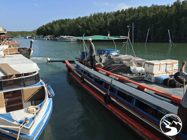 Koh Yao Yai Island Thailand