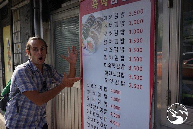 Kimbap Two Days in Seoul South Korea