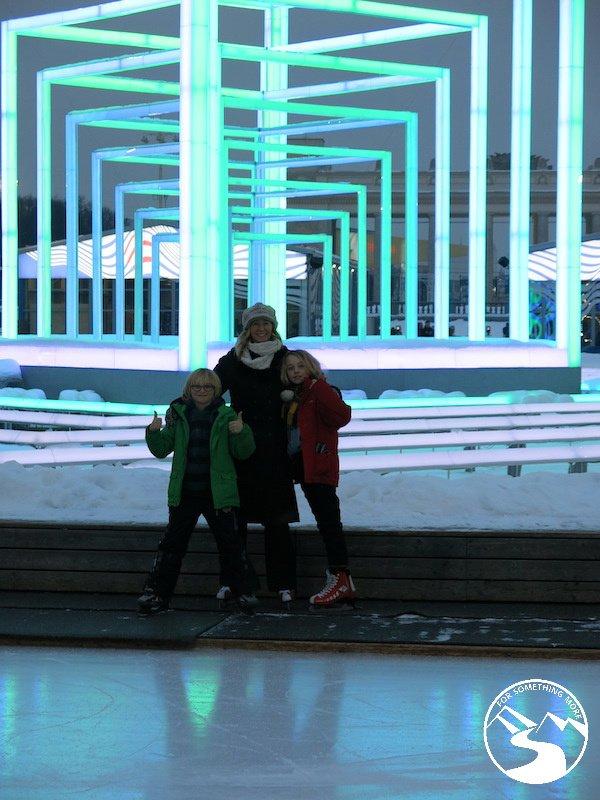 Family ice skating session in Gorky Park