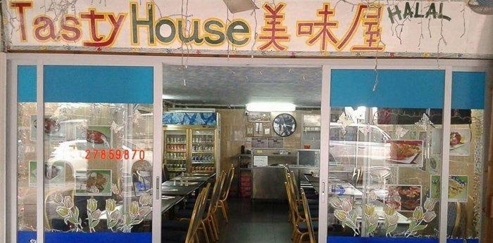 Tasty House
