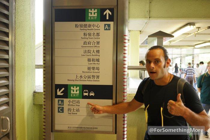 Fanling MTR Station